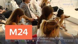 В Москве прошел второй день урбанистического форума - Москва 24
