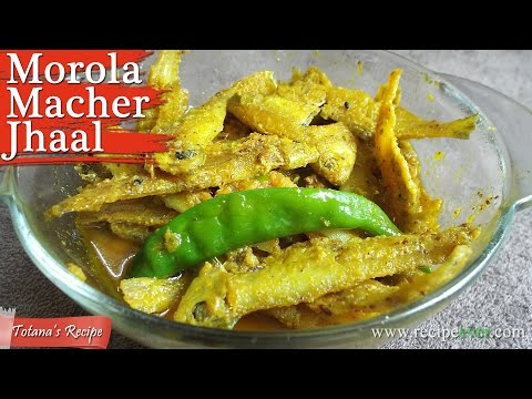 Mourola Macher Jhal – Bengali fish curry | Fish Recipe – Gang Mourola Macher Jhal | Bangla cooking