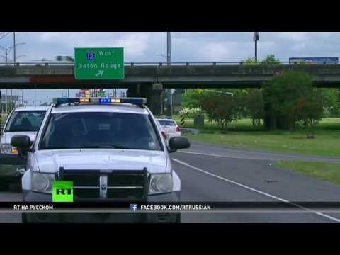 СМИ: Трое полицейских убиты в результате стрельбы в Луизиане