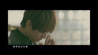 姜濤 Keung To 《亞特蘭提斯》MV
