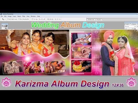 Karizma Album Design 12X36 | Wedding Album Design, Kaise Banaye