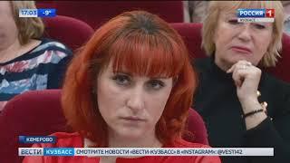 В Кузбассе будут готовить резерв управленцев для системы здравоохранения