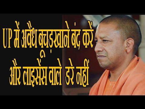 UP के ऊर्जा मंत्री एवं सरकार के प्रवक्ता Shrikant Sharma ने  कहा