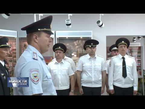Новости Псков 04.07.2018 # Тридцать сотрудников органов внутренних дел приняли присягу в Пскове