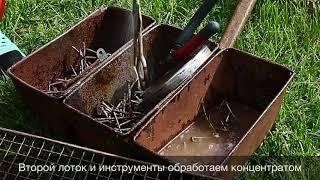 Средство для очистки бойлеров Smart Clean (5 л.) от компании Мир Очистителей - видео