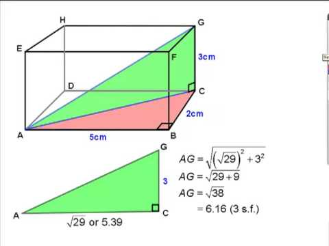 3d trigonometry questions and answers