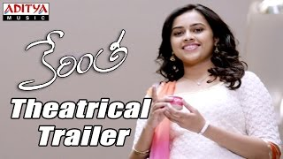 Kerintha Theatrical Trailer - Sumanth Aswin, Sri Divya
