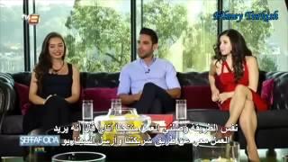 الممثلة Neslihan Atagul و الوسيم Kadir Dogulu من برنامج الغرفة الشفافة مترجم