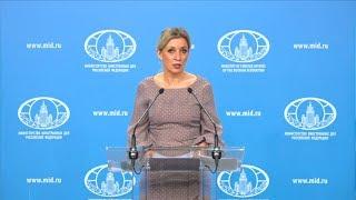 Мария Захарова об эвакуации россиян из других стран мира