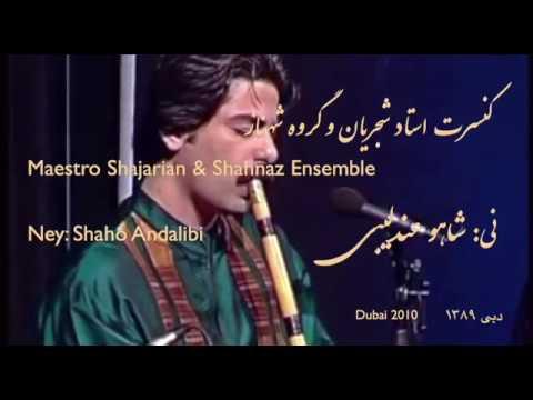 Shahnaz Ensemble Concert-Dubai 2010