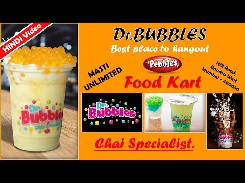 , title : 'Dr Bubbles Chai Specialist | Special Tea | Hill Road Bandra