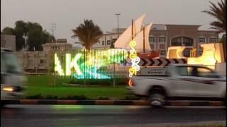 Eid Mubarak Display Logo at Al Kuwait Square Sharjah (UAE)