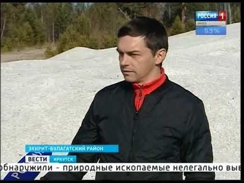 Карьер с белой глиной разворовывают в Эхирит Булагатском районе