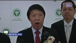 Fifth case of coronavirus found in Thailand