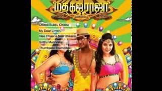 Chikku Bukku Chikku Full Song - Madha Gaja Raja - Vishal, Anjali, Varalaxmi Sarathkumar
