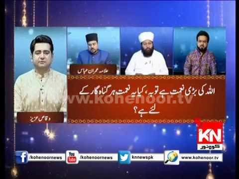 Rah e Falah Iftar Transmission 29 05 2018