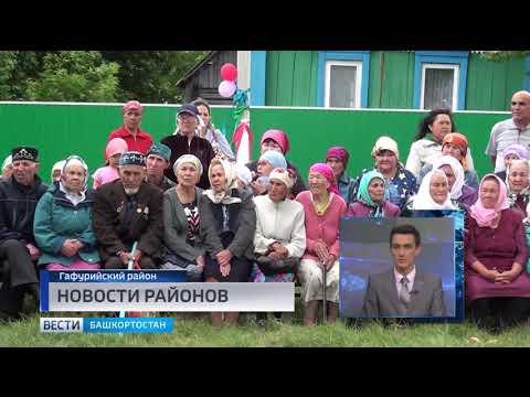 Открытие мечети в д. Татарский Саскуль