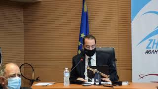 Υπογραφή Προγραμματικής Σύμβασης με Υφ. Αθλητισμού Λ. Αυγενάκη