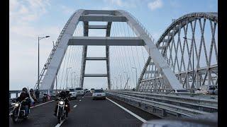 Украина следит за безопасностью дорожного движения на Крымском мосту. ИноСМИ, Россия.
