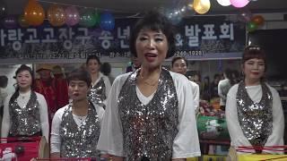 아랑대전갈마분원, 장구에 힘을 실어라,김남주 원장,찔레꽃,차주덕,
