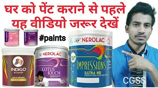Top best Paints in India || latest interior paints in India || best exterior & interior paints