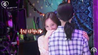 Mina x Dahyun ~ Say Yes「Mihyun」