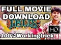 How To DOWNLOAD IBILIS Latest Malayalam Full Movie 2019 HD 400mb,700mb,1.4gb Download links