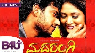 Madarangi (2013) - New Hindi Dubbed Full Movie HD | Krishna Nagappa, Sushma Raj, Sadhu Kokila