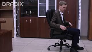 Кресло офисное BRABIX PREMIUM «Heavy Duty HD-001», усиленное, НАГРУЗКА до 200 кг, экокожа, 531015
