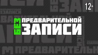 2018 06 22 БПЗ Онкохирург Юрий Бурлак
