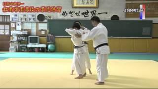 めざせ世界一松商学園高校の柔道練習Disc2