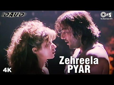 Zahreela Pyar