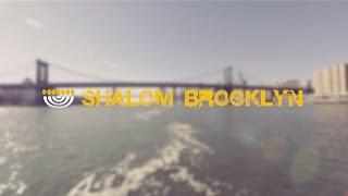 Shalom Brooklyn 2016 Promo