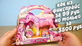 Единорог Little Live Pets Moose Интерактивная игрушка Sparkles Unicorn