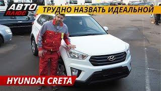 Взять новую или подержанную Hyundai Creta? | Подержанные автомобили