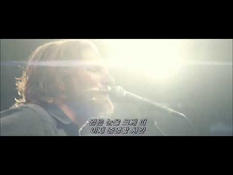A Star Is Born - INTRO SONG / Movie Clip HD! NEW MOVIE CLIP HD!