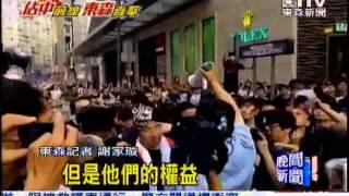 [東森新聞HD] 銅鑼灣生意無法做!  商家怒打占中群眾