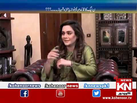 Bahir Ki Baat 10 June 2019 | Kohenoor News Pakistan