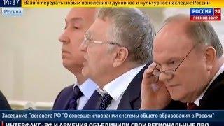 Жириновский - Есть учитель года и должен быть ученик года