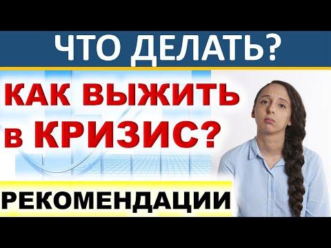 Бинарные опционы в казахстан