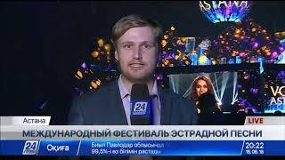 Вечер памяти Батырхана Шукенова проходит в столице