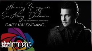 Gary Valenciano - Anong Nangyari Sa Ating Dalawa (Audio) 🎵