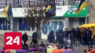 Последствия санкций против российских банков первыми почувствуют сами украинцы