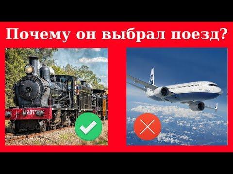 🔴 СОННИК - К чему снится самолет? Толкование Снов
