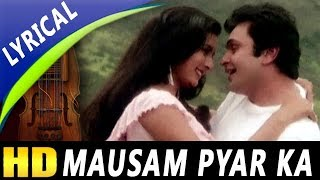 Mausam Pyar Ka Rang Badalta Rahe With Lyrics | Asha