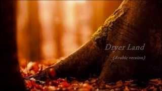 Sami Yusuf - Dryer Land (cover By Othman Al Rashidi)