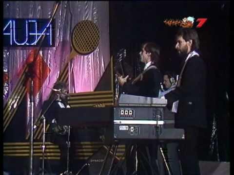 Igo - Meitenei Kafejnīcā (Mikrofons 1986)