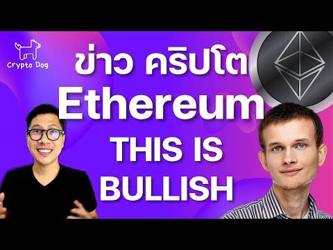 Trumpas bitcoin interaktyvių brokerių