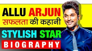 Stylist Star ▶ Allu Arjun (अल्लू अर्जुन) Biography In Hindi | Tollywood | Success Story | Movies  ASHIKA BHATIA PHOTO GALLERY   : IMAGES, GIF, ANIMATED GIF, WALLPAPER, STICKER FOR WHATSAPP & FACEBOOK #EDUCRATSWEB