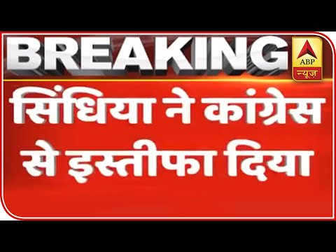 Scindia Quits Congress Amid Turmoil In Madhya Pradesh | ABP News